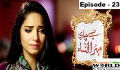 diyar e dil episode 23 tune.pk