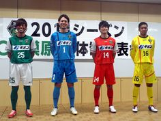 S.C. Sagamihara (SC相模原) 2014 gol. Home(Green), Away(Red)