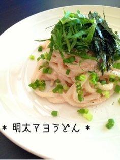 Mentaiko and Mayo Udon * 明太マヨうどん *