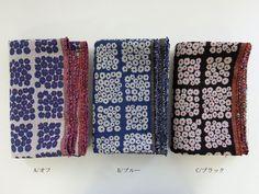 ▲綿(コットン) - 商品詳細 ゴブラン調ジャガード織り ブーケ 145cm巾 /生地の専門店 布もよう