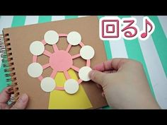 YouTube Surprise Box, Mother And Baby, Diy Crafts Videos, Kids And Parenting, Scrapbook Pages, Origami, Easy Diy, Presents, Album