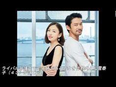竹野内 豊・松雪泰子主演『グッドパートナー 無敵の弁護士』視聴率11・5% 終盤戦で好調2桁キープ