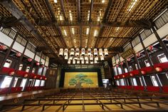 Kanamaru-za.  Looking for more information about Kagawa? Go Kagawa Prefecture Tourism Association.   http://www.my-kagawa.jp/