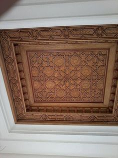 Encielado árabe Wooden Ceiling Design, Wooden Ceilings, False Ceiling Design, Floor Ceiling, Home Ceiling, Ceiling Decor, Islamic Decor, Islamic Art, Gypsum Decoration