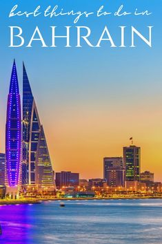 Interesting things to do in Bahrain. Cultural attractions in Bahrain, historic sites, indoor adventures in Manama | Bahrain Middle East Vacation Travel With Kids, Family Travel, Amazing Destinations, Travel Destinations, Indoor Attractions, Manama Bahrain, Stuff To Do, Things To Do, Magic Island