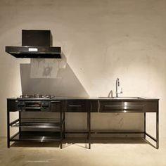 ブラックフレームキッチン(ペニンシュラ型/2550プラン) | キッチンパーツ・建築部材の見積・購入|ekreaParts [ エクレアパーツ ]