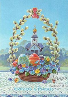 Vintage Cards, Vintage Postcards, Easter Bunny Pictures, Easter Backgrounds, Easter Wallpaper, Easter Wishes, Fairy Crafts, Easter Season, Easter Art