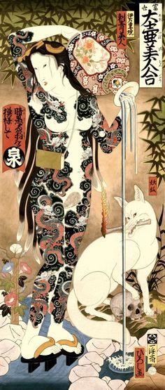 PAINTING - HIROSHI HIRAKAWA