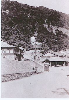 The Police hut in the Mall, in Naini Tal. 1946 See ps 27 for view in opposite direction. Peter Smith, Jim Corbett, Nainital, Hill Station, Kenya, Ps, Mall, Police, World