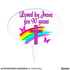 90TH BIRTHDAY BLESSINGS CAKE TOPPER