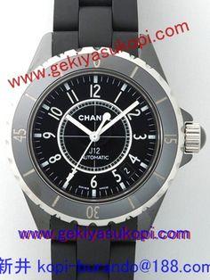 型番 CHANEL J12 zH0684 38mm ブラックラバーブレス ブラック ムーブメント 自動巻 サイズ 38mm タイプ メンズ 付属品 ギャランティー(国際保証書)、説明書、メーカー純正ボックス http://www.gekiyasukopi.com/watch/chanel/