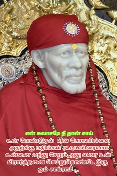 Life Is Beautiful, Love Life, Sai Baba Pictures, Sai Baba Quotes, Sai Baba Wallpapers, Om Sai Ram, Blessing, Proverbs, Gold Earrings