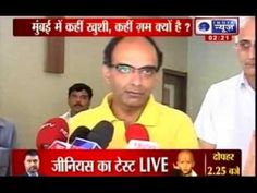 India News: Supreme Court gives Campa Cola residents to vacate flats till 11 November