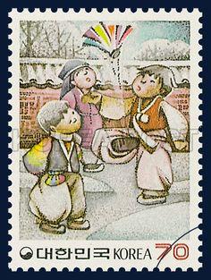 POSTAGE STAMPS FOR NEW YEAR`S GREETINGS, Jnegi-chagi, traditional culture, white, black, yellow, 1984 12 01, 연하우표 , 1984년 12월 01일, 1372, 제기차기, postage 우표