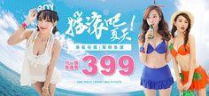 2015年起新規定台灣海關禁止入關物品,請大家看仔細哦! | Love分享