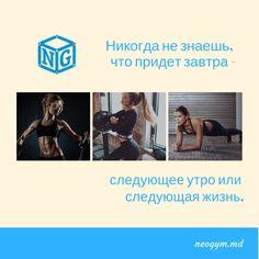 То, что случается, случается вовремя... 💜💚❤💛💙    www.neogym.md  #fitnessmotivation #motivationneogym #кишинев #кишинёв #молдова #молдавия #moldova #moldova_mea #health #fitness #fit #TFLers #fitnessmodel #fitnessaddict #fitspo #workout #bodybuilding #cardio #gym #train #training #photooftheday #health #healthy #instahealth #healthychoices #active #strong #motivation #instagood    Мы работаем на результат @fitness_neogym  Адрес: ул. Штефан чел Маре, 202, блок 2, этаж 5  Телефон: 022 88 38… Club, Fitness, Keep Fit, Health Fitness, Rogue Fitness, Gymnastics