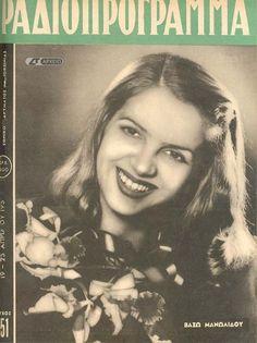"""25 εξώφυλλα του περιοδικού """"Ραδιοπρόγραμμα"""" του Εθνικού Ιδρύματος Ραδιοφωνίας (1952 – 1955) pinterest… Retro Ads, Personality, Memories, Actors, Film, Cover, Movie Posters, Women's Fashion, Greece"""