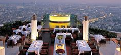 Thailand State Tower restaurant