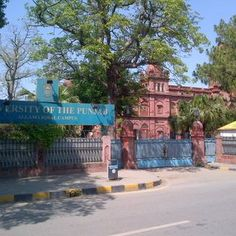Punjab University, Old Campus