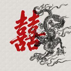 Double Happiness Dragon by ~artofpain on deviantART