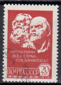 Russia - Karl Marx and Vladimir Lenin on stamps theme, 1976.