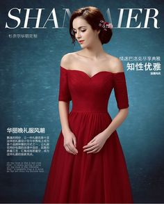 Shannair Off-Shoulder A-Line Evening Gown   YESSTYLE