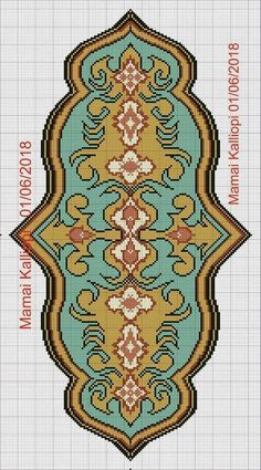 Cross Stitch Designs, Cross Stitch Patterns, Coffee Flower, Tapestry Crochet, Hama Beads, Cross Stitch Embroidery, Needlework, Diy And Crafts, Alphabet