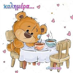 A brown teddy bear sitting Royalty Free Vector Image Brown Teddy Bear, Teddy Bears, Teddy Toys, Fun Illustration, Bear Cartoon, Holly Hobbie, Baby Shark, Vector Free, Mickey Mouse