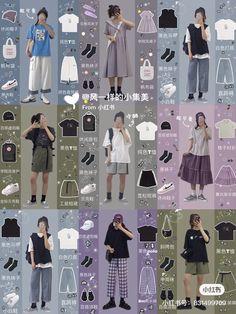 Young Fashion, 70s Fashion, Modest Fashion, Look Fashion, Fashion Design, Ladies Fashion, Winter Fashion, Vintage Fashion, Fashion Tips