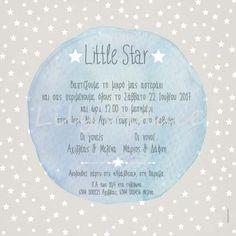 Προσκλητήριο βάπτισης με θέμα αστέρι Christening Invitations, Baby Party, Baby Crafts, Little Star, Kids And Parenting, Personalized Items, Stars, Birthday, Inspiration