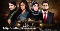 Aik Pal Full Episode 10 Hum Tv 26 January 2015. Watch Aik Pal Episode 10 Online Full Drama Serial Ai...