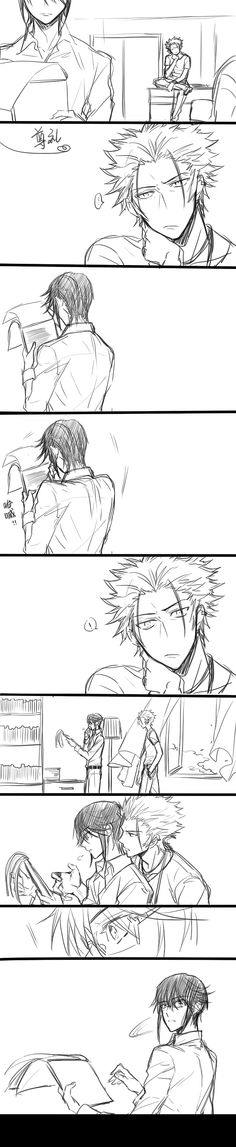 Mikoto x Munakata yes yes go head and stab my heart. T^T <-- OW RIGHT IN THE FEELS