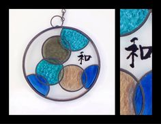 Circle of Life: Harmony - Stained Glass Suncatcher- by Smash Glassworks [SOLD]