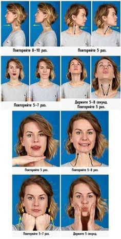 69 Ideas Lose Weight In Face Exercises Chubby Cheeks Fitness Workouts, Exercise Fitness, Fitness Workout For Women, Body Fitness, Physical Fitness, Fitness Tips, Fitness Motivation, Fitness Style, Fitness Nutrition
