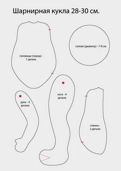 выкройка текстильной куклы 28-30 см. (doll pattern)- Patrón Duniasha Muñeca articulada con la ropa (basado en las muñecas Waldorf)