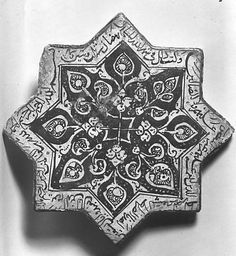 This design could translate to a block printing stamp. Tile Art, Mosaic Art, Mosaic Tiles, Traditional Tile, Ancient Near East, Antique Tiles, Historical Artifacts, Star Shape