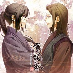 Hijkata and Sannan Jin Kazama, Bishounen, Video Game Art, My Heart Is Breaking, The Guardian, Art Reference, Samurai, Anime Boys