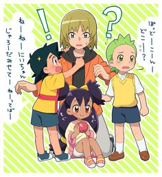 Trip with child Ash, Iris, and Cilan. Oh would I love to know what's going on in this picture... Credit goes to original artist