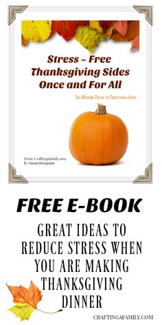 Need help with Thanksgiving Dinner... Try This New Ebook