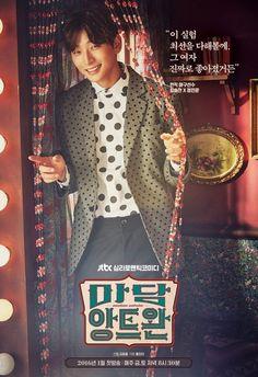 Madame Antonie: Sung Joon, Han Ye Seul, Lee Joo Hyung, Hwang Seung Eon. #kdrama