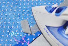 【画像付き】お揃いで作ろう!型紙なし簡単ゴムパンツの作り方   nanapi [ナナピ] Home Appliances, House Appliances, Appliances