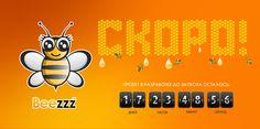 Баннер Beezzz