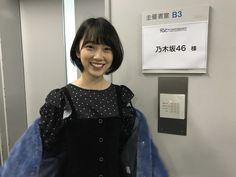 日々是遊楽也 Japanese Girl, Feminine, Actresses, Blouse, Long Sleeve, People, Sleeves, Photography, Beautiful