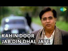 Kahin Door Jab Din Dhal Jaye | Close To My Heart | Jagjit Singh - YouTube