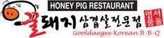 Honey Pig in Centreville- soooo yummy!