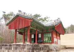 Korea The Royal Tombs of the Joseon Dynasty photo