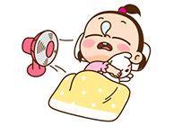 한시간컴(주) - 포트폴리오 Cute Cartoon Pictures, Cute Love Cartoons, Cute Cartoon Girl, Cute Cartoon Characters, Cartoon Memes, Cartoon Art, Cartoon Stickers, Cute Stickers, Anime Chibi