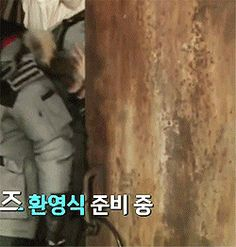 the first time I found anything that showed Kai and Chanyeol's haunted house adventure