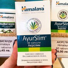 AyurSlim за отслабване с дълготраен ефект от Himalaya  http://spirala.bg/shop/supplements/aurslim