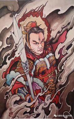 Tattoo Shading, Tatoo, Chinese Dragon Tattoos, Oriental Tattoo, Chinese Characters, Beard Tattoo, Tattoo Sketches, Kung Fu, Asian Style